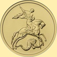 Георгий победоносец Золото 1.jpg